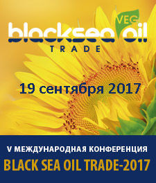 Доступна  программа конференции «Black Sea Oil Trade-2017»